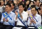 민주 '부울경'서 당권 레이스