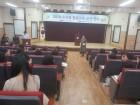 아산교육지원청, 유치원 통합교육 교사 연수