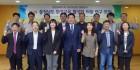 충남도의회, 환경오염 대응 연구활동 돌입