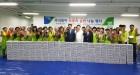 농협중앙회 서산시지부, 우리쌀로 '사랑의 송편 나눔'