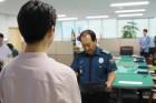서산경찰서, 강간치상 범인 검거유공자 표창장 수여