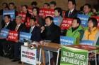 선거제 개편 논의 난항… 12월 임시국회 합의 안갯속
