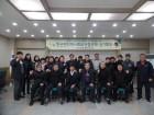 서천군, 한산면 지역사회보장협의체 '새출발'