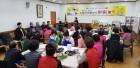 민주평통서산시협의회, 지역여성 통일공감활동 운영