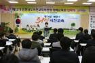 서천교육지원청, 13기 영재교육원 입학식