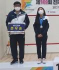 세종시 선수단, 전국체육대회 메달사냥 순항