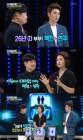 """임백천♥김연주 """"부부간 대화 중요, 아침 30분씩 티타임"""" (1대100)"""
