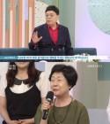"""'아침마당' 남보원 나이 82세·아내는 75세…""""손잡고 다녀"""""""