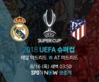 레알, UEFA 슈퍼컵서 아틀레티코와 마드리드 더비