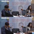 """한서희 """"리설주, 인민보안성협주단서 내 후배였다""""(뉴스공장)"""