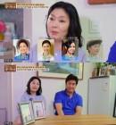 """'마이웨이' 나한일 아내 정은숙, """"이휘향·김청·홍진희 동기"""""""