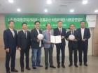 한국축구국가대표, 초록우산어린이재단과 저소득가정 아동에 희망 전한다