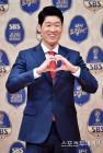 박지성, 국제게임전시회 '지스타' 출격…축구게임 현장 이벤트 진행