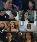 역시 소지섭·재발견 정인선, MBC 구했다