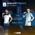 조코비치 vs 즈베레프, ATP 파이널 결승 격돌…스카이스포츠 생중계