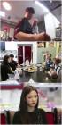 '살림남2' 최민환 父母, 율희 생일 맞아 생일상 준비