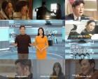 '출발! 드라마 여행', '봄이 오나 봄'부터 '아이템'까지 60분 압축