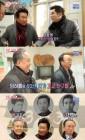 'TV는 사랑을 싣고' 임하룡, 나이 68세에 고3 동창 조우