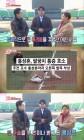 """'TV는 사랑을 싣고' 홍성흔 """"부모 이혼+부상…야구인생 위기"""""""