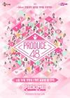 새로운 1등 후보 등장한 '프로듀스 48', 6주 연속 비드라마 화제성 1위