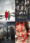 오늘(15일) 광복절 특선 영화, 일제강점기 시대극 총집합 '눈길·덕혜옹주·밀정·박열'