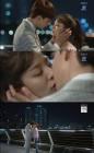 '내일도 맑음' 설인아X진주형, 달달한 첫 키스 '성공'