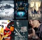 어카운턴트·장산범·2012·숲속으로·신비한 동물사전·앵그리버드 더 무비, 영화 골라보기