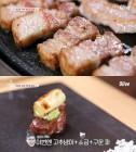 '밥블레스유' 삼겹살 맛집, 가격·영업시간·위치는?