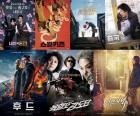 '영화가 좋다' 오늘(17일) 소개 영화는? '내 안의 그놈' '스윙키즈' '곰돌이 푸 다시 만나 행복해' '출국' '후드' '육혈포 강도단' '미쓰백'
