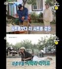 """'지붕 위의 막걸리' 이해영 """"방탄소년단 초대하고 싶어"""" BTS 향한 무한 애정"""