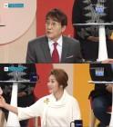 """'아침마당' 왕종근 아내 김미숙, 집안일 안 하는 남편에 불만 폭발 """"못 하는 이유 투성이"""""""
