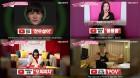 """'연예소녀' 악동뮤지션 수현 to 에이핑크 보미, 아이돌 유튜버 열전…진솔 """"난 띠예"""""""