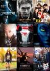 미옥·살인자의 기억법·타이타닉·아바타·지랄발광 17세·배트맨 대 슈퍼맨, 주말 영화 골라보기