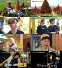 'GOT7의 레알타이', 행운 위한 고생길 자처 '갓재미 예약'