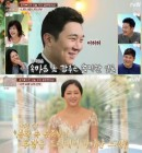 '아찔한 사돈연습' 박종혁♥김자한, 결혼식…우아한 웨딩드레스 '시선 집중'