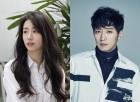 박하선X이상엽, '평일 오후 세시의 연인' 출연 확정…치명적 로맨스 예고