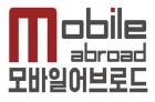 인천공항 1층, LTE 무제한 이용, 미국유심 유럽유심 최저 7천원부터 가능
