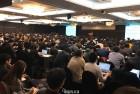 G-Privacy 2019 개인정보보호&정보보안 컨퍼런스 4월 10일 개최...사전등록 중