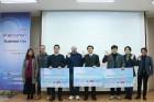 과학기술정보통신부 주최 '스마트콘텐츠 비즈니스 데이' 행사 성황리 종료