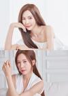 신주아, '클라앤비' 모델 발탁 '고혹적인 눈빛'