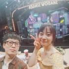 """허영지 측, 하현우와 결별 """"자연스럽게 이별"""""""