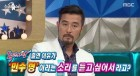 """'라디오스타' 최민수, '복면가왕'출연계기는? """"국민 형 되고파"""""""