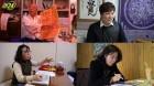 '관찰카메라 24', 2018년 당신의 새해를 점친다…'유형별 점집 비교'