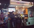 """'어바웃타임' 이성경, 응원 차 방문한 '역도요정 김복주' 팀에게…""""사랑해요"""""""