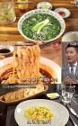 '수요미식회', 세계의 국수 편 화제…'베트남인이 극찬한 쌀국수 집 위치는?'