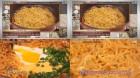 '수요미식회' 쿠지라이식 라면, 레시피는? '자작한 국물 - 계란은 반숙'