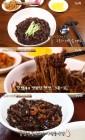 '수요미식회', 한국인의 국민 음식 짜장면 맛집은 어디?…'관심 집중'