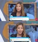 """제시, 연한 화장한 모습 '화제'…네티즌 """"이런 모습 처음이야"""""""