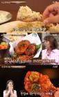 '수요미식회' 치킨, 대한민국의 영원한 국민 음식 치느님…'48년 전통을 가진 맛집의 위치는?'