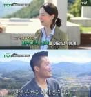 """강형욱, 아내 수잔 엘더에 반한 이유? """"나에게 돈 내민 유일한 여자"""""""
